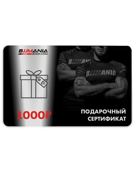 Gift card 1000 rub.